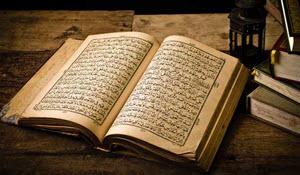 Meet a Muslim
